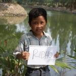Ridho 500x500